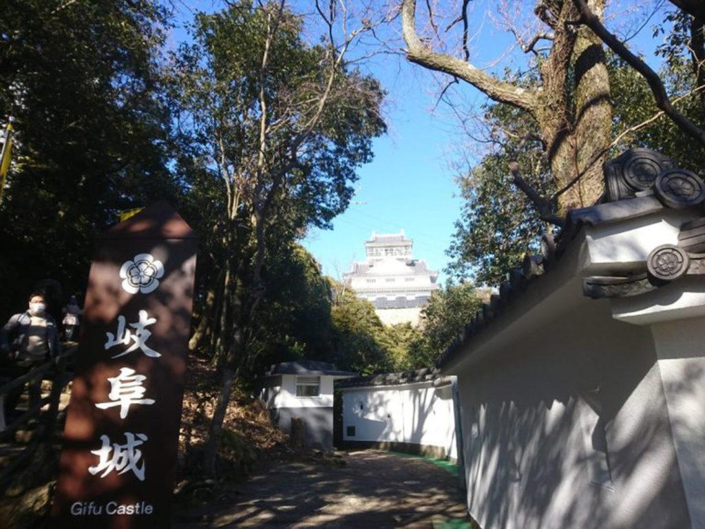 岐阜城が遠くに見える