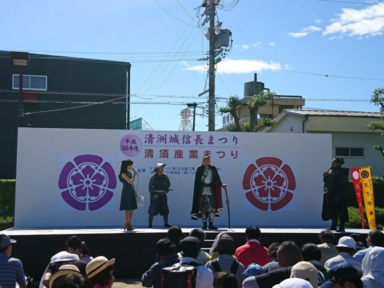 清洲城信長祭り
