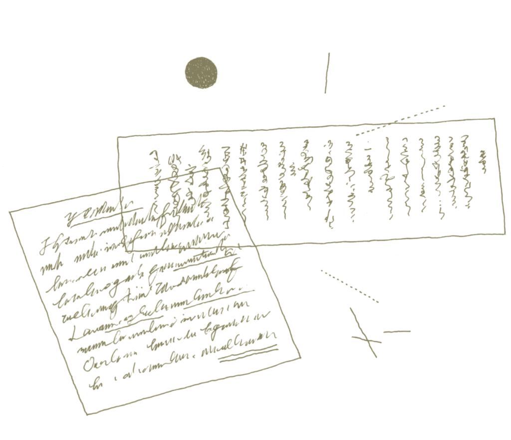 日本語と外国語の書簡と大砲