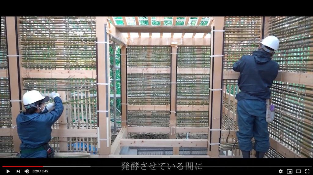 土壁の施工youtube
