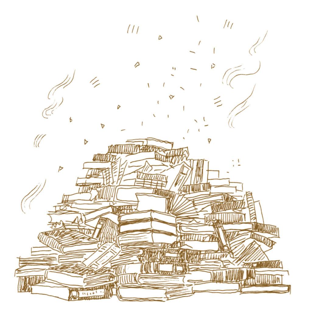 燃える蔵書