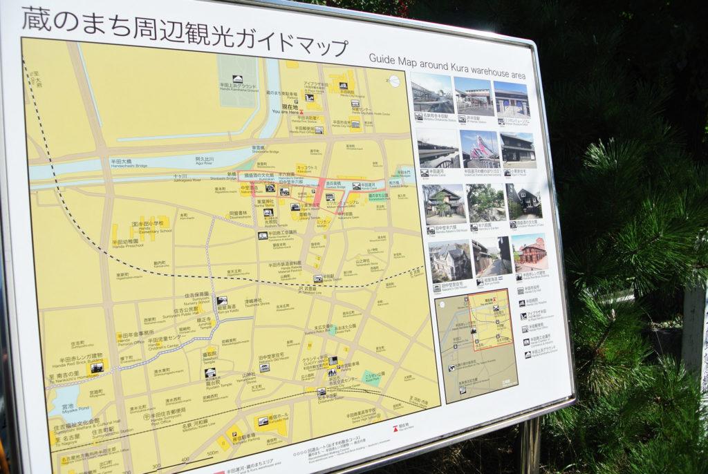 半田市蔵の町周辺ガイドマップ
