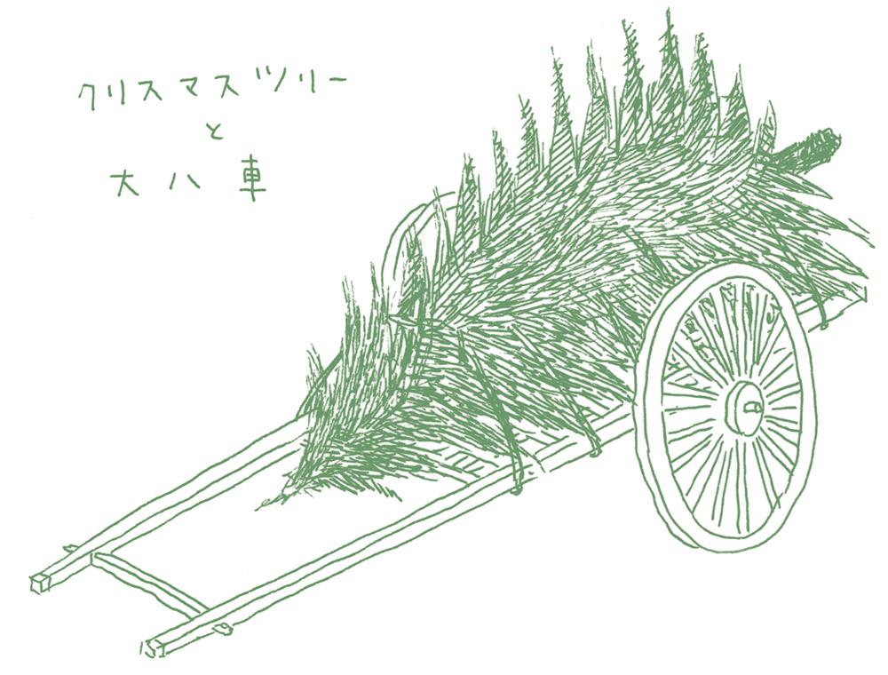 クリスマスツリーと大八車