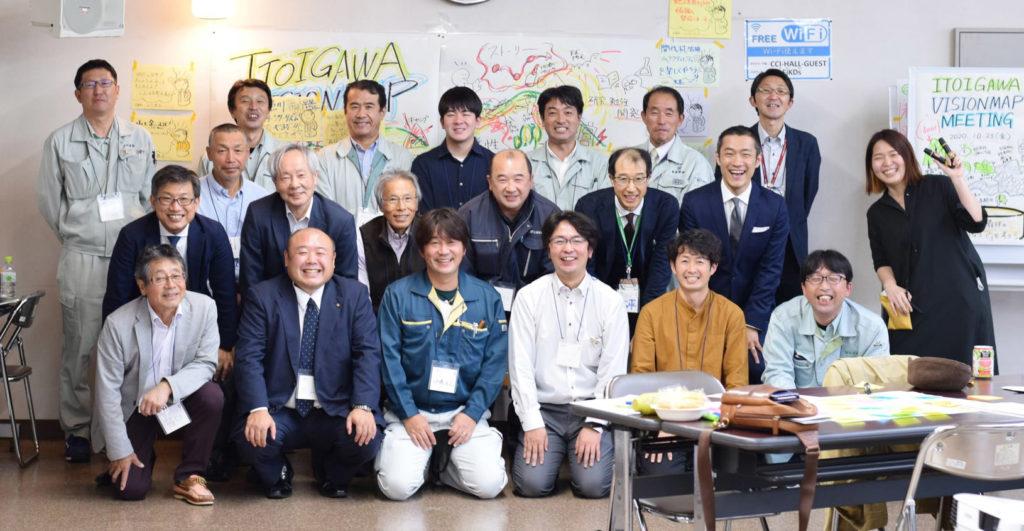糸魚川ビジョンマップミーティング集合写真