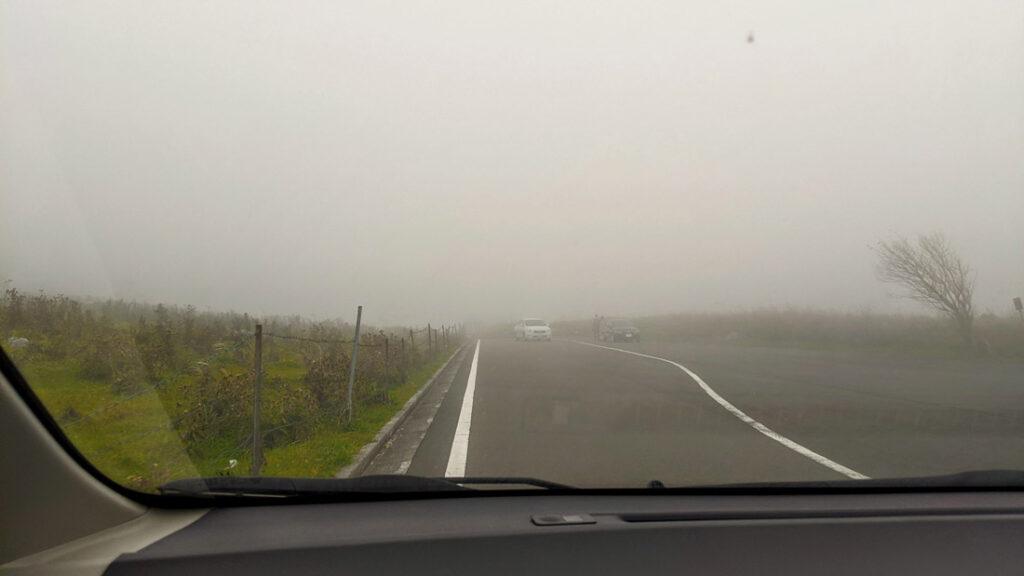 霧がかった四国カルスト