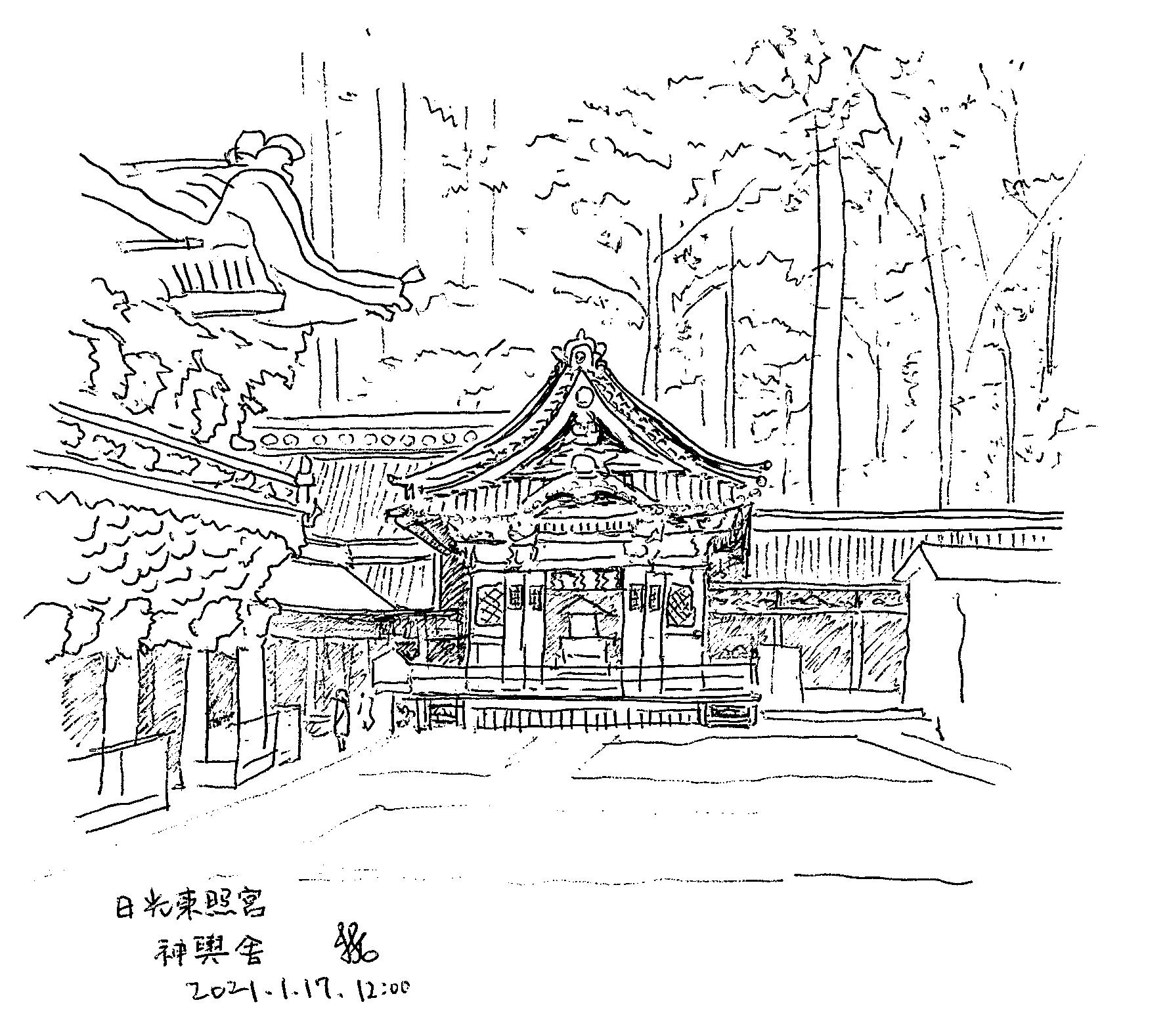 日光東照宮神輿舎