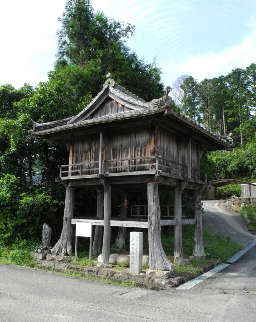 浜田の泊り屋