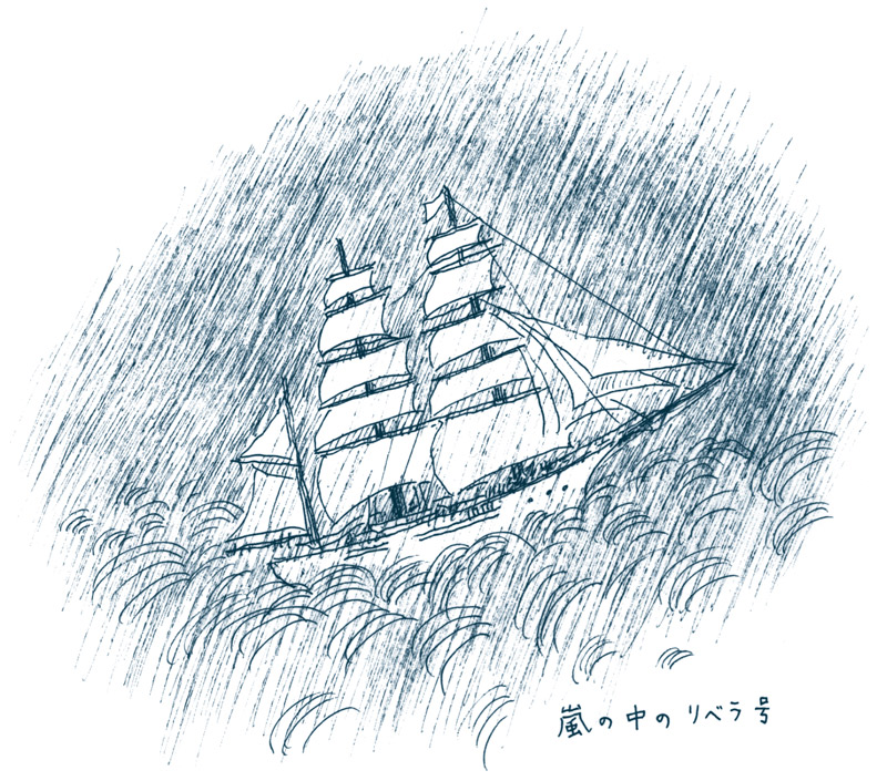 嵐の中のリベラ号