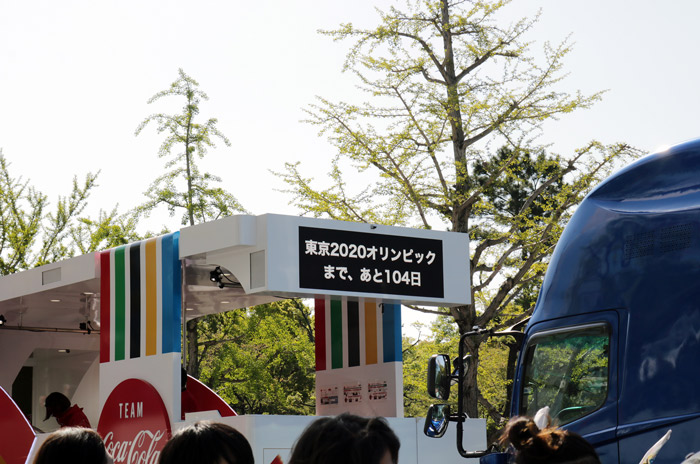 東京オリンピック聖火リレー街宣車